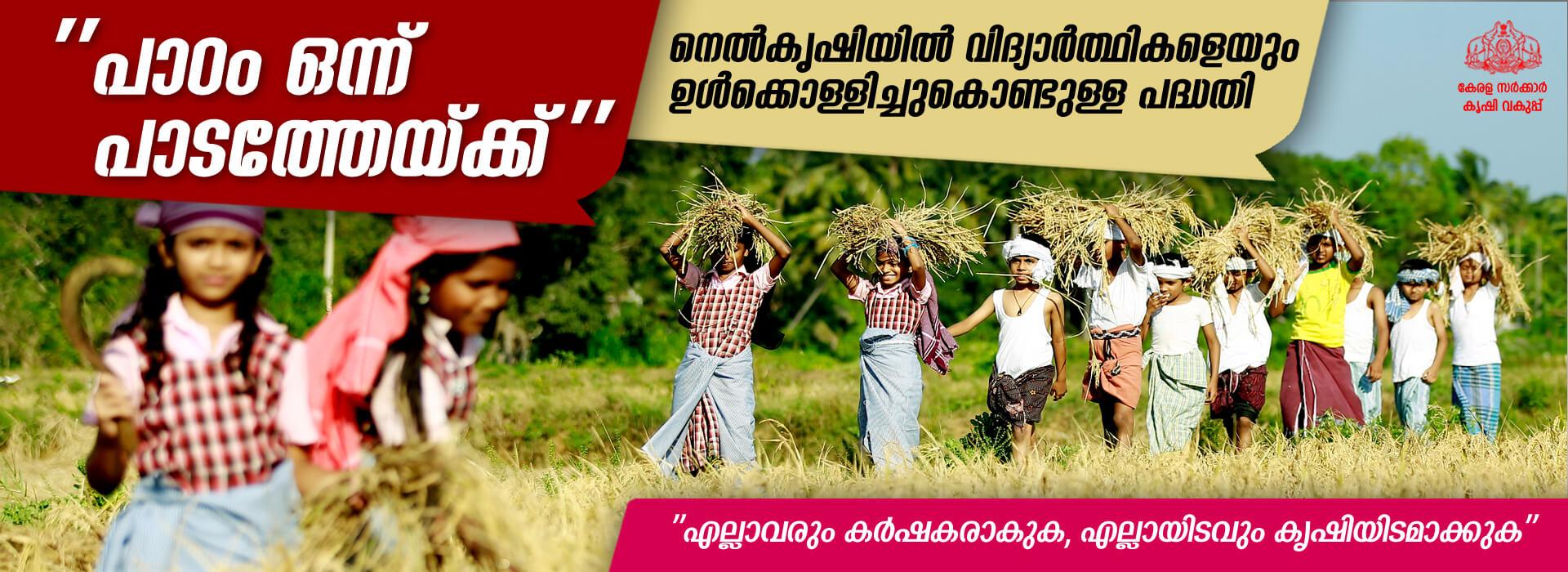 agriculture site de rencontre rencontre agriculteur vosges